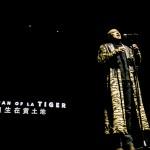 男人之虎 摄影师马异婷&及健鹏 北京喜剧院 (34)