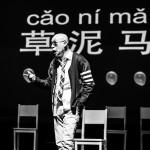 男人之虎 摄影师马异婷&及健鹏 北京喜剧院 (61)