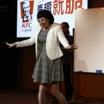 KFC新產品介紹活動
